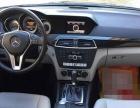奔驰 C级 2013款 C260 1.8T 手自一体 时尚型