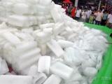 杭州食用冰配送,降溫冰配送,干冰同城配送