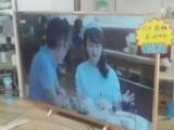 三星原装屏智能电视