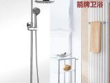淋浴花洒套装  圆形淋浴器 全铜三档可升级 花洒批发
