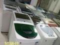 名牌全自动洗衣机(免费送货上门)