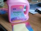 泰安恒兴洗化不干胶标签洗衣液标贴