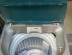 海尔双门冰箱。全自动洗衣机