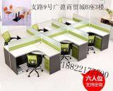 众信嘉华天津办公家具,屏风工位定做,工位制作厂家
