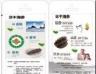 专业印刷彩页 宣传册 无碳复写 价格较低