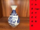 景德镇陶瓷酒瓶黄色原浆5斤装酒瓶酒坛 密封酒壶酒具批发定做