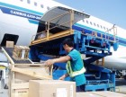成都双流机场空运公司到全国空运一成都至丽江石家庄精品空运
