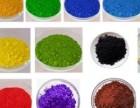 毕节国际快递专寄化工品化妆品液体粉末油漆油墨胶水食品药品