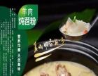 火锅专用土豆粉
