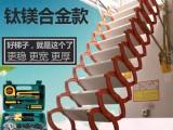 杭州阁楼伸缩楼梯室内壁挂楼梯电动伸缩楼梯