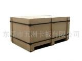 定制IPPC出口专用木箱(图)