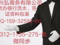 北京 办实习证明 北京 办劳动合同 完税证明