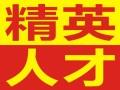 罗湖老街地铁C出口培训+淘宝运营+美工+办公文秘平面设计培训
