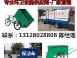 广东环卫保洁车 市政铁手推车生产厂家