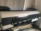 佳能彩色大幅面打印机IPF9110