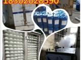 厂家直销多功能节能蒸汽发生器用途广泛高效节能环保