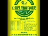 甘肃平凉有机肥多少钱一吨 菌肥批发 平凉用肥选河北旺润