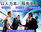 宁波镇海代理记账兼职财务会计
