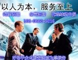 宁波保税区代理记账兼职财务会计