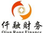 惠阳大亚湾注册公司营业执照准备资料详细 淡水秋长注册公司