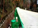 波形护栏厂家 全国销售波形梁护栏板 高速公路防撞波形护栏