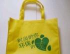 潍坊印无纺布袋、广告衫、广告伞、文化衫。