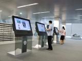 广州45寸55寸65寸75寸触屏高清电视机液晶广告机厂家出售