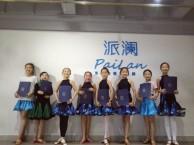 罗湖少儿舞蹈暑假培训机构