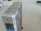 日电油汀电暖气