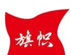 学电脑艺术设计到潍坊旗帜培训 潍坊较好的培训学校