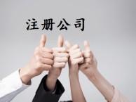 海曙汽车公司注册 汽车维修许可证代办,道路运输许可证 代账