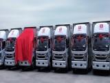 张家港 常熟4.6M氢气新能源货车租赁