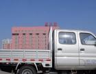 加长双排货车:拉货、中小搬家,全国长途,拉送货物