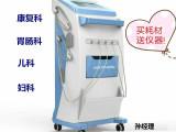 迈通ZP-A9型 中医定向透药治疗仪 腰腿疼痛治疗仪