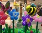 商场气球布置策划节日庆典活动布置生日派对气球