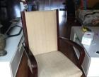 实木扶手椅