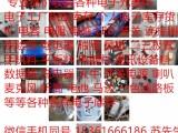 深圳惠州东莞广州地区 高价回收电子元器件 IC电子料