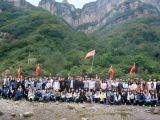 郑州艺考培训学校蒙太奇教育集团全宇宙招募优秀事业合伙人