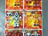 厂家直销 玩具批发 20013较流行玩具 儿童较爱 快乐酷宝