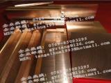 供应C18150铬锆铜板价格