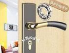 南郊雁塔区袁师傅锁具服务部,开锁换锁修锁配钥匙