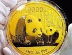 为什么生肖纪念币是收藏的热门品种原因是什么