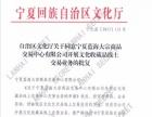 深圳邮币卡高返利招商代理加盟