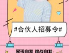 上海丽质整形医院招募