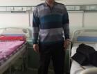 治疗腰椎间盘突出纪实-疾病折磨十几年 康复让人惊喜