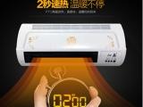 沁鑫壁挂暖风机厂家批发 浴室遥控取暖器 家用冷暖挂壁小空调