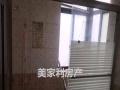 江城国际瑞虹苑精装修,家电家具配套齐全,拎包入住