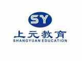 徐州 上元 育嬰師證徐州有育嬰師培訓班嗎