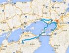 日本关西地区精密体检+私人订制游 关西地区大阪+神户+姬路+淡路