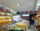 南坪80㎡水果食品店7万元转让(个人)